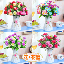 Simulation fake flower living room bedroom decoration plastic flower set jewelry coffee table dry bouquet pot decoration