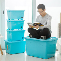 Clothes storage box put toy plastic box oversized storage box turnover box quilt finishing box Storage box
