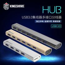 Jinsheng H2 usb3.0 splitter une traînée sept ordinateur USB expansion 7 usb HUB hub tricolore.