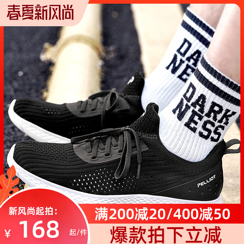 Burch and outdoor running shoes Mens and womens new fashion sneakers breathable wear-resistant lightweight casual shoes