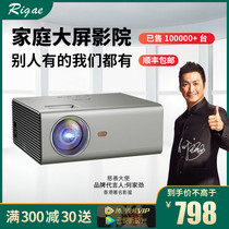 2020 new projector home wifi Wireless mobile phone one machine home theater 3d projector HD daytime Mini 4k projection small Laser TV wall cast watching movies portable