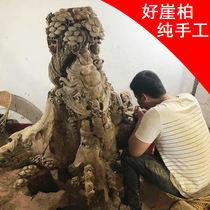 Taihang cliff cypress ornaments Maitreya Guanyin landscape Natural living room Tree root carving Solid wood Guan Gong aging with type carving