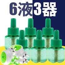 Charm clean electric mosquito liquid infant 6 Liquid 3 heater household plug-in infant mosquito repellent liquid