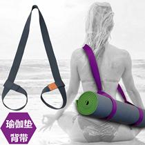 Prsllaeg Yoga Mat Lashing Sling Pouch Holding Pouch Portable Lashing Sling Pouch Holding Pouch