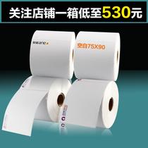 Aneng Zhongbai Rhianu Express meters tick logistics label printing stickers face single thermal sub-stick.