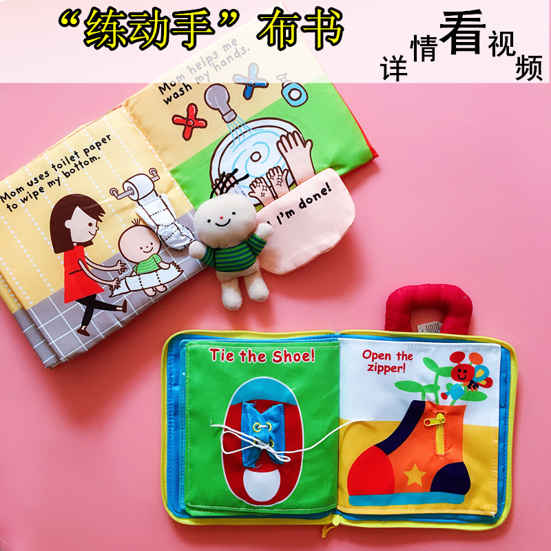 Baby Books 0-12 Months Babies Can't Tear Toys Safely and Bite Toys for Early Education of Newborn Babies