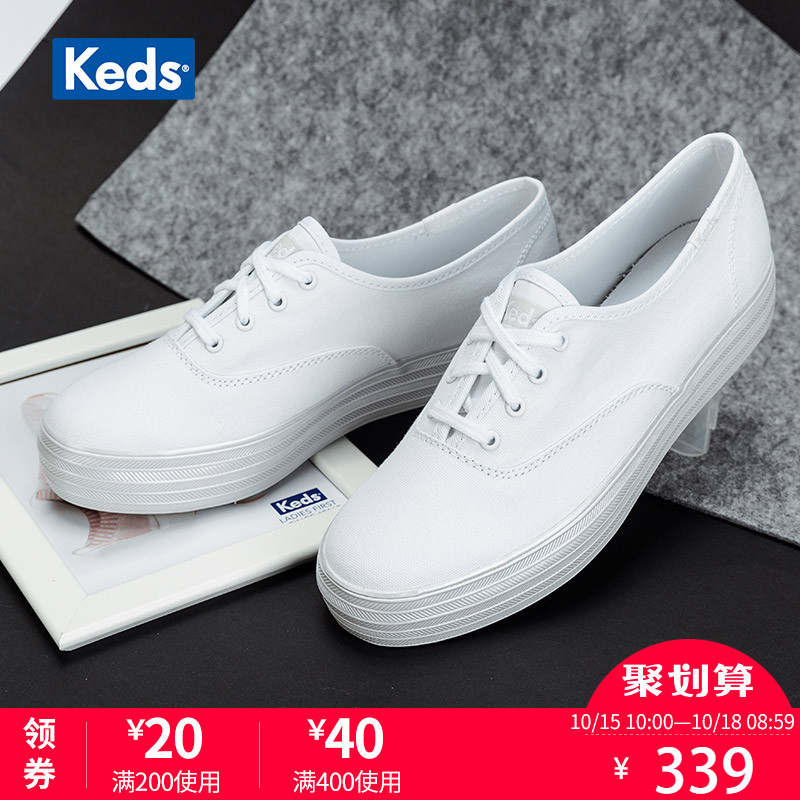 Keds flagship store 2018 new women's shoes platform canvas shoes small white shoes fashion platform shoes WF58035