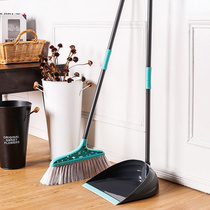 Magic Little Broom Dustpan set household soft hair sweep water sweep hair Broom broom less combination plastic