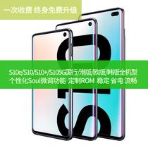 S10e S10 S10 5g âme ROM NBC Hong Kong version Taiwan version Asie-Pacifique version coréenne version Européenne