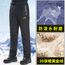 Outdoor Rush pants men winter plus velvet thickening high waist loose waterproof cold and warm mountaineering ski pants female big code