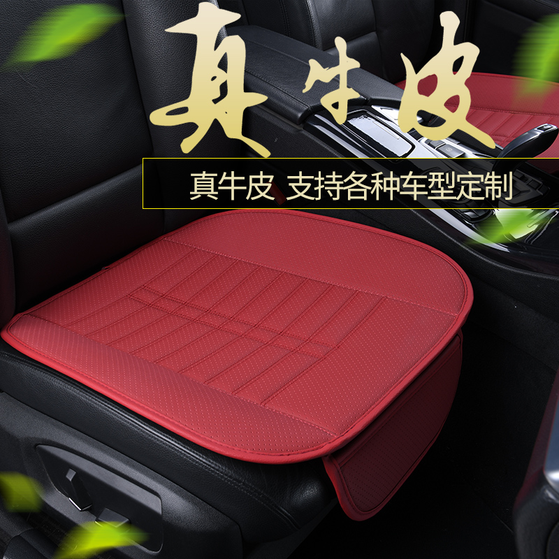 Leather leather summer car cushion single piece without back-to-back special three-piece set breathable high-end four-season universal seat cushion