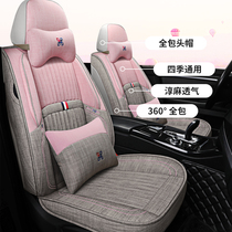 Car cushion goddess special seat cushion cover is fully surrounded by the four seasons general network red fabric seat cover winter seat cover