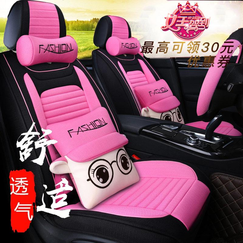 Nissan Sunshine Cloth Seat Cover for Car Seat Mat Daxuan Yiliwei Four Seasons General Linen Seat Cover
