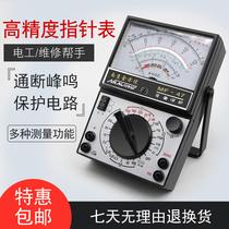 Nanjing MF47 magnetic pointer-type meter mechanical high-precision anti-burning beep full protection magnometer
