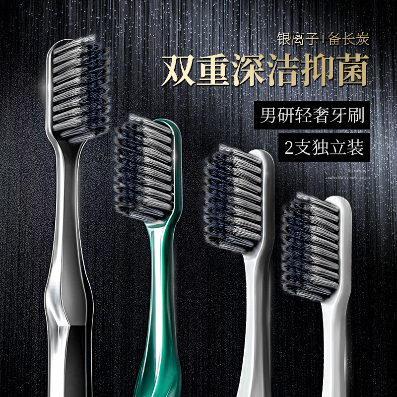 Mens special toothbrush ultra-soft hair portable nano-small head adult home home clothing couple adult bamboo charcoal high-end