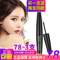 Bate beautiful eyelash growth solution genuine female hair growth solution thick slender fast eyebrows Xiaobei official website