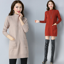 Adding fertilizer to increase fat mm padded winter wool cashmere sweater