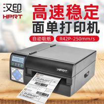 Хан Индия R42P высокоскоростной экспресс-принтер электронной поверхности одной наклейки штрих-код принтера E пост сокровище хит одной машины промышленного класса высокоскоростной экспресс одной этикетки принтера большой однотомной стабильности.