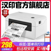HPRT Hanyin N41 Bluetooth mobile phone thermal label sticker printer Commercial small Taobao general express single electronic face single express Bar code self-adhesive takeaway bills Convenient hot sale