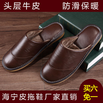Haining leather home cotton slippers home winter slippers female couple thick-soled indoor anti-slip leather slippers men
