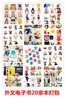 Handmade wool diy crochet knitting doll Home Doll illustration foreign Language ebook 23 Package