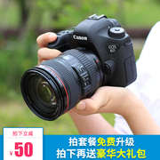 Canon / Canon EOS6D 24-105 6D2 Full Frame Professional SLR HD Travel Digital Camera