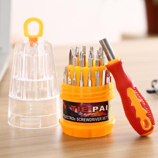 Household multi-functional small screwdriver set creative disassembly universal tool combination hardware