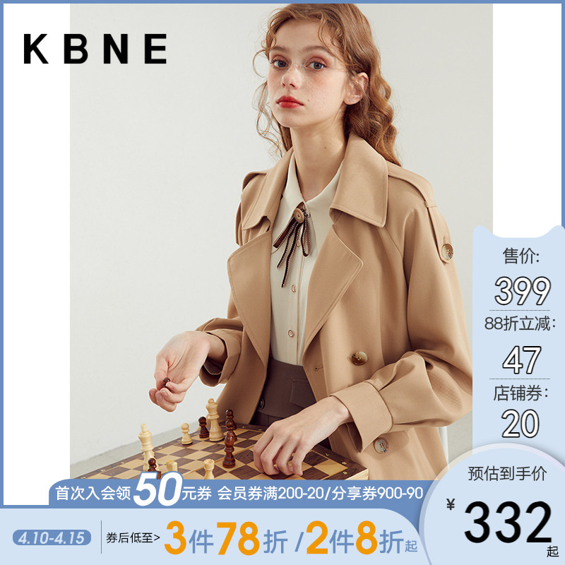 Windbreaker coat womens spring and autumn 2021 new spring model medium-sized small kbne popular womens clothing show thin coat tide