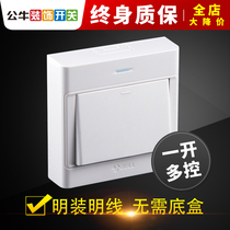 Bulls open switch socket outlet open multi-control switch a three-control one half-way wall socket panel