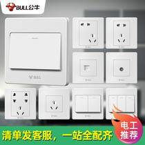 Bull single-open double-switch two-on three-open four-open double-cut double-cut double-switch power lamp home 牀 head double switch