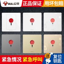 Bull emergency button switch hand report manual alarm emergency alarm elderly 唿 caller panel fire