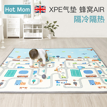 Hotmom baby crawling pad thickened odorless XPE baby living room game mat household children crawling pad