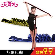 儿童拉丁舞弹力带女童舞蹈绷带成人练功训练拉力绳跳舞绑脚纠正带