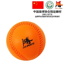 (Chong Shing Sports) soft stick Softball unarmed group training competition with ball T-ball ball pu sponge ball