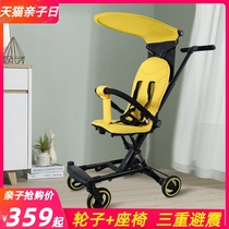 Yamanshi blue doll car lightweight eva artifact can stack baby portable baby slug trolley