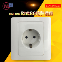 European German German German German Standard Korean European Standard 86 wall concealed power socket double circular panel 16A~250V
