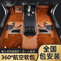 360 coussin de pied de sac souple pour laviation collection complète incrusté spécial incrusté personnalisé couverture complète modifié décoration de voiture pied pad