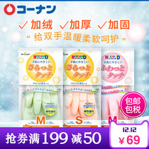 Japanese Showa shark oil with velvet thickened wash bowl wipe ground cleaning Housework Gloves 3 double bonded Hair