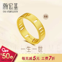 Chao Hongji jewelry life gold ring ring couple Gold Mens Ring Price G
