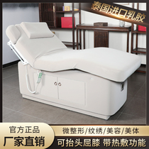 Goldsmith micro plastic surgery bed Electric latex beauty bed Beauty salon special overall lifting multi-functional medical beauty