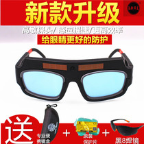 New automatic variable photoelectric welding spectacle mask Argon arc welding welding two-warranty welding protection arc Anti-strong light welder