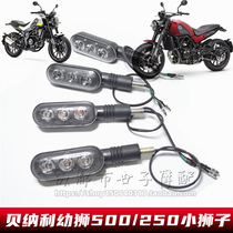 Applicable Benali cub BJ500-E Cub BJ250 front and rear turn signal left and right turn signal