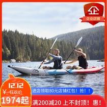 Aquamarina Lok Paddle K2 thickened kayak single double inflatable rafting boat Canoe Kayak rubber dinghy