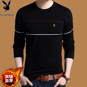 Winter Youth Men T-shirt sweater slim cashmere sweater with thickened sleeve head male cashmere knitted shirt tide