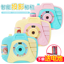Childrens puzzle camera male girl over home projector 1-3 year old music toy baby with music camera