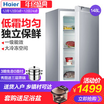 Haier Haier BD-148DL 148 liters small freezer refrigerator mini freezer energy saving mute