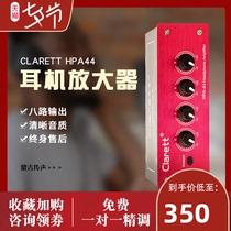 Clarett HPA44 8-way studio headphone dispenser listens to the earphone speaker amplifier ear split