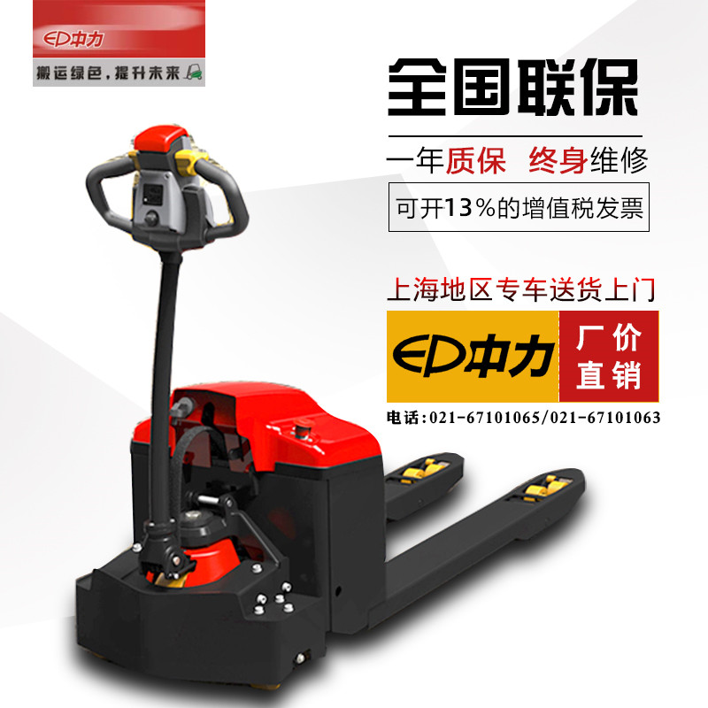 The new 1.5T all-electric carrier lithium battery small King Kong cattle 2 tons託 plate hydraulic reactor high machine small