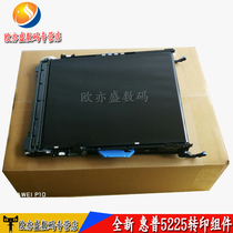 Suitable for HP HP5525 5225 Transfer Components HP5525 transfer with HP 5525 transfer film