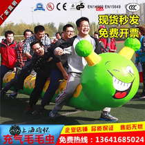 Fun Games props inflatable caterpillar dryland dragon boat Operation Qiankun Outdoor team to expand game equipment
